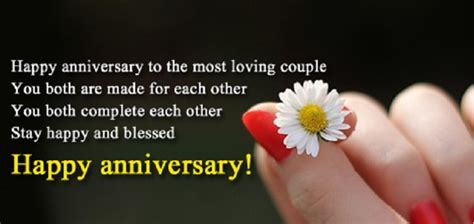 #107 Best Anniversary Wishes For Didi & Jiju   Wishes Guide